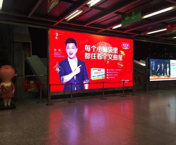 yb亚博体育网页版登录,小间距 2.5mm 点亮 港铁--深圳 4号线